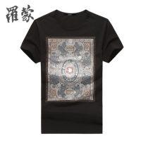 Romon罗蒙 男士短袖T恤圆领修身韩版印花夏季新品薄款潮上衣2T54261 三色可选