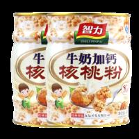 智力 牛奶加钙核桃粉404g*2罐装 营养健康冲饮饮品早餐代餐粉