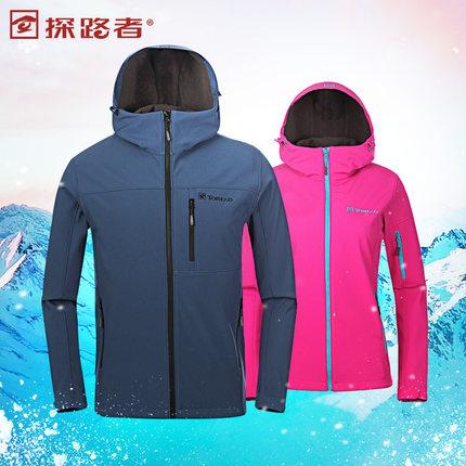 Toread探路者 软壳衣男女户外抓绒防水冲锋衣冬季加厚保暖夹克外套登山服