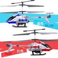 活石 遥控飞机 无人直升机合金儿童玩具 飞机模型耐摔遥控充电动飞行器 9款可选