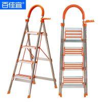 百佳宜 TXG005不锈钢家用折叠梯子铝合金加厚人字梯伸缩梯扶手4步工程楼梯凳