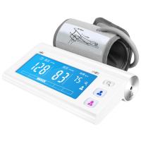 LifeSense乐心 LS805上臂式家用电子血压计i5全自动高精准智能血压测量仪器
