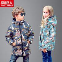 南极人 童装外套2016新款儿童羽绒服男童加厚中长款羽绒衣连帽 3色可选