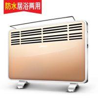 Midea美的 家用节能电暖炉 取暖器 静音暖风机 防水浴室电暖器