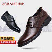 奥康 休闲鞋男鞋真皮男士商务皮鞋 英伦潮流韩版圆头系带时尚鞋子