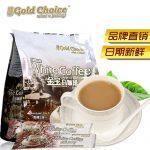 马来西亚进口白咖啡 金宝牌 原味咖啡三合一速溶咖啡粉600g 送马克杯
