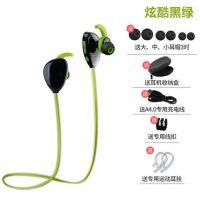 诺必行 A4.0蓝牙耳机无线音乐耳塞入耳挂耳式耳机双耳立体声跑步运动耳机 6色可选