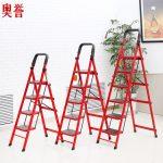 奥誉 梯子家用梯子折叠加厚人字梯移动楼梯伸缩室内正品四五步扶梯 多款可选
