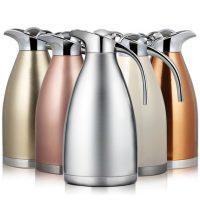 SIMELO施美乐 sm1888印象欧仕保温壶家用热水瓶大容量保暖水壶不锈钢2L 四色可选