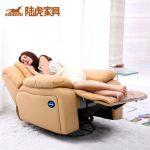 陆虎 LH-908C家庭影院头等太空舱真皮沙发单人位 电动多功能懒人沙发椅 多色可选