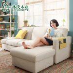 林氏木业 简约现代布艺沙发小户型转角棉麻储物沙发床脚踏组合1004