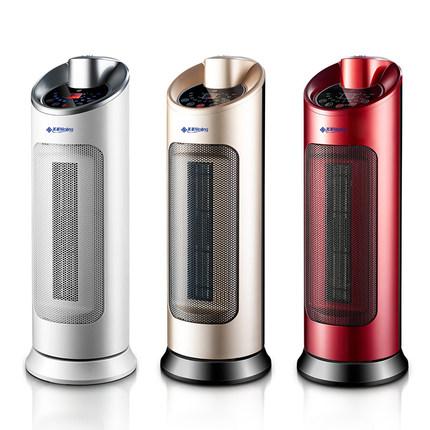MeiLing美菱 MDN-RN03T取暖器立式电暖风机居浴室家用节能省电暖器炉办公室速热暖气