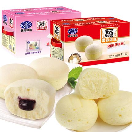 港荣 蒸蛋糕奶香整箱1kg 早餐手撕口袋面包子零食品糕点点心