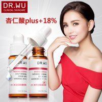 DRWU达尔肤 杏仁酸焕肤精华液18%+plus明星套组 15ml*2超值量瓶装