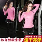 瑜珈姐妹 健身服瑜伽服套装秋冬跑步服女健身房运动服显瘦两件套装 9款可选