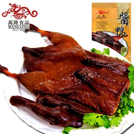 万隆 酱鸭 杭州特产酱板鸭 鸭肉类零食小吃熟食美食卤烤鸭600g