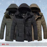 俞兆林 中老年男装棉衣中年男士加厚棉服大码爸爸装冬装外套棉袄 14款可选