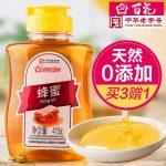 【中华老字号】百花牌天然蜂蜜1瓶 纯净天然农家野生自产土蜂蜜415g