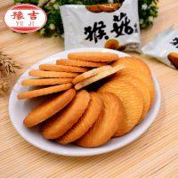 豫吉 猴菇曲奇饼干2000g 猴头姑饼干整箱批发休闲零食美食早餐