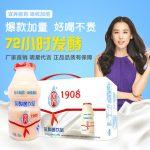 宜养 好喝的酸奶饮料 乳酸菌牛奶饮品 新日期100ml*24瓶专业包装 黄圣依代言