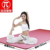 途斯 瑜伽垫初学者加宽加厚加长男女舞蹈健身垫防滑瑜珈垫子三件套 80CM加宽 多款可选