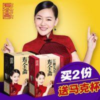 寿全斋 黑糖姜茶+红糖姜茶 姜枣红糖茶姜汁红糖老姜汤姜母茶共2盒 240g