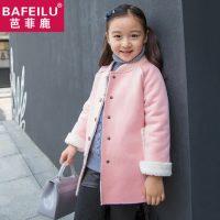 芭菲鹿 2016新款韩版中长款加厚羊羔毛绒儿童女童装冬季秋冬外套 2色可选