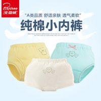 北极绒 宝宝内裤1-2-3-4-6岁男女童全棉面包裤三角裤小童婴儿短裤 多款可选