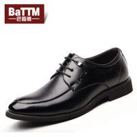BaTTM巴图腾 冬季男士商务休闲加绒保暖真皮系带男鞋子英伦圆头正装皮鞋 3色可选