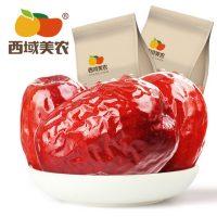 西域美农 一等红枣500g 新疆特产干果和田大枣骏枣玉枣可夹核桃仁吃