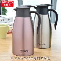 TAFUCO泰福高 304不锈钢保温壶 家用热水瓶 保温瓶 保温水壶 暖壶2L