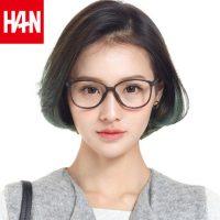 HAN DYNASTY汉 防蓝光防辐射电脑眼镜近视眼镜护目平光眼镜女眼镜圆框平镜