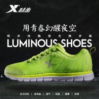 XTEP特步 男鞋运动鞋春季新款耐磨夜光荧光夜跑鞋休闲鞋网面透气跑步鞋 4色可选