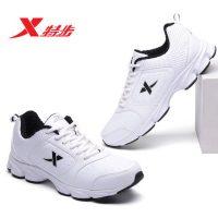 XTEP特步 男鞋新款休闲运动鞋轻便透气跑步鞋耐磨防滑跑鞋