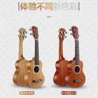 UAR 尤克里里21寸23寸学生初学者乌克丽丽26寸小吉他ukulele乐器 2色可选