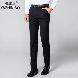 雅致鸟 男士西裤 免烫修身欧版商务西装裤 正装职业裤 4色可选