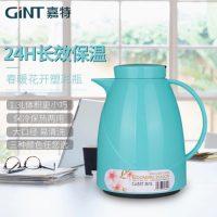 GNT嘉特 GT-1041-130 保温壶开水壶热水瓶 玻璃胆真空暖壶办公家用单手按压壶 1.3L