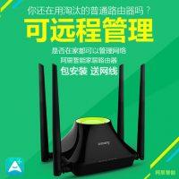 Antbang蚂蚁邦 A3s无线路由器家用穿墙王WIFI光纤高速阿里智能中继信号放大器