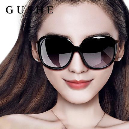 古奢 太阳镜女潮2017新款大框眼镜复古优雅墨镜眼睛圆脸长脸偏光镜 5