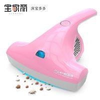 宝家丽 TS-998H除螨仪紫外线杀菌手持式家用除螨虫床上吸尘器小型除螨机
