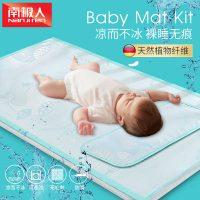 南极人 婴儿凉席新生儿冰丝幼儿园宝宝婴儿床凉席儿童夏季凉席+枕头套件