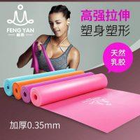峰燕 瑜伽带弹力带男士力量训练阻力带拉伸带拉力带健身带女伸展带