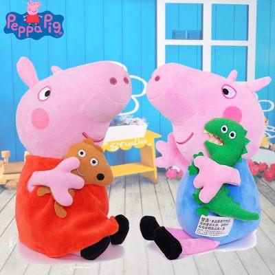 沃曼士 小猪佩奇毛绒玩具粉红猪小妹佩佩猪佩琪公仔儿童礼物娃娃家庭