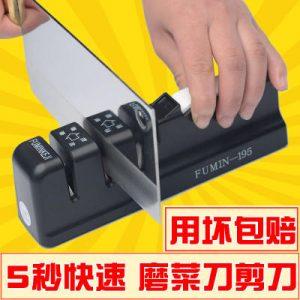 富民 快速磨刀器 磨刀石 家用多功能磨菜刀棒磨剪刀神器厨房小工具