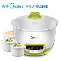 Midea美的 WBZS16D电炖锅白瓷隔水炖电炖盅煲汤煮粥锅bb煲全自动1.6L