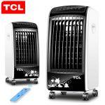 TCL TKS-C5E空调扇冷风机制冷家用冷风扇水冷小空调冷气扇单冷移动水空调