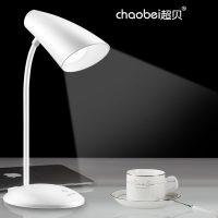 超贝 CB-777D LED充电小台灯护眼学习书桌USB大学生阅读卧室床头宿舍节能灯