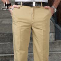 皓冰 新款春夏季男士商务休闲纯棉平纹男裤高腰宽松长裤子 10色
