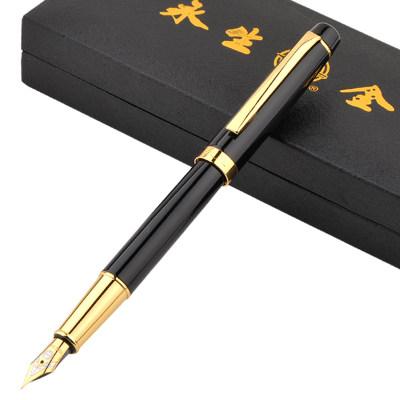 永生 9128钢笔学生用练字书法墨囊礼盒装美工铱金成人办公正品刻字钢笔 三款可选 送大礼包