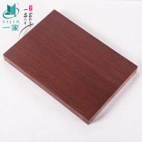 一家 铁木菜板 实木砧板 实木切菜板 案板 越南蚬木加厚刀板 多款可选